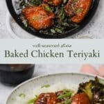 Baked chicken teriyaki pinterest graphic