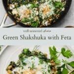 Green Shakshuka pinterest graphic