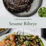 Sesame Ribeye pinterest graphic