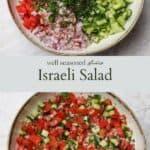 Israeli salad pinterest graphic