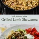 Lamb shawarma pinterest graphic